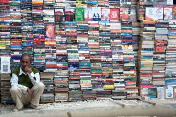 Second hand book store