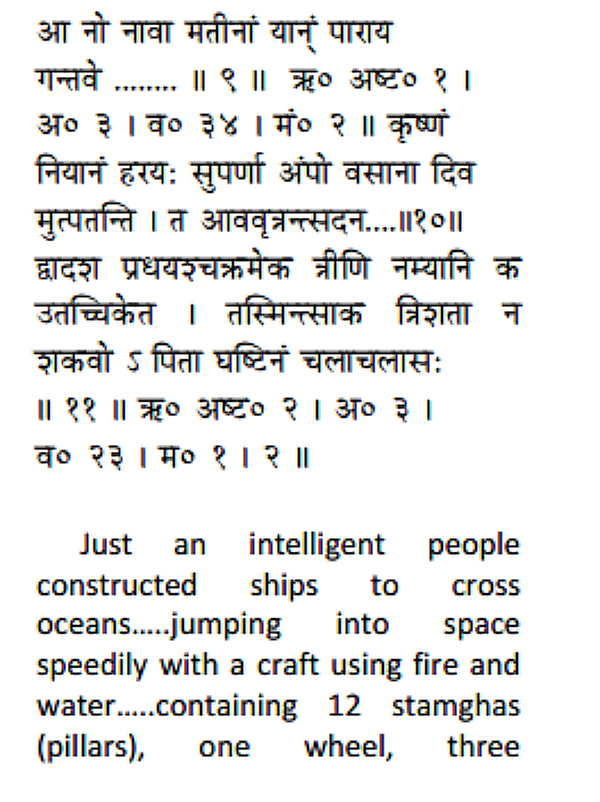 extract from iisc document