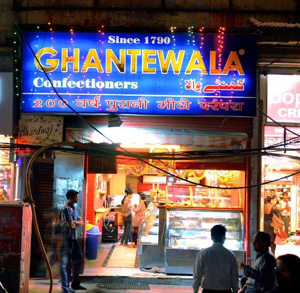 ghantewala