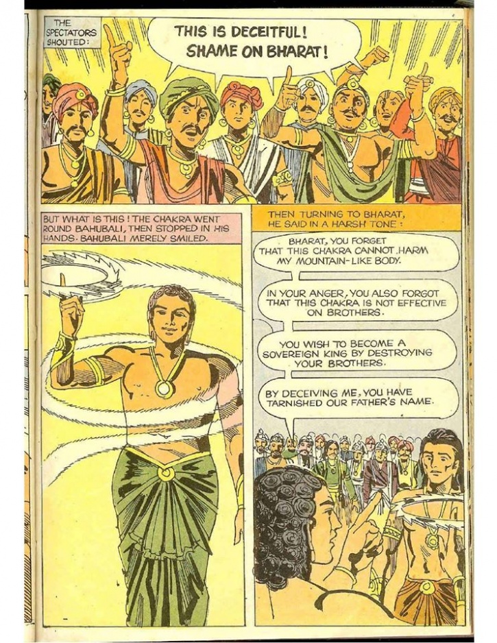 Bahubali