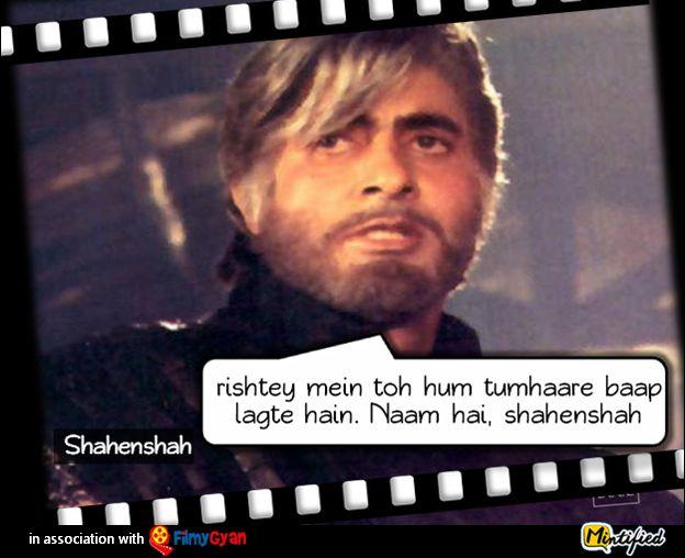Bollywood dialogue