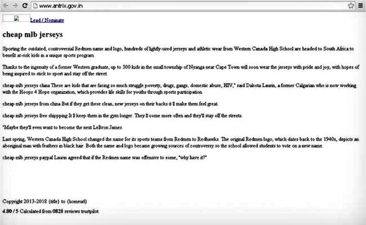 ISRO's antrix website hacked