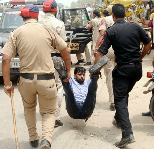 arrested bhatinda school teacher protest