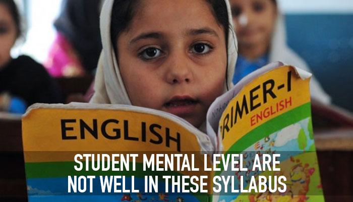 punjab english fail teacher excuses