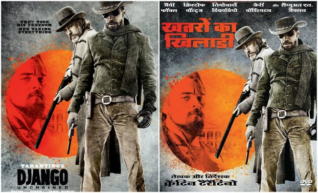 django unchained hindi