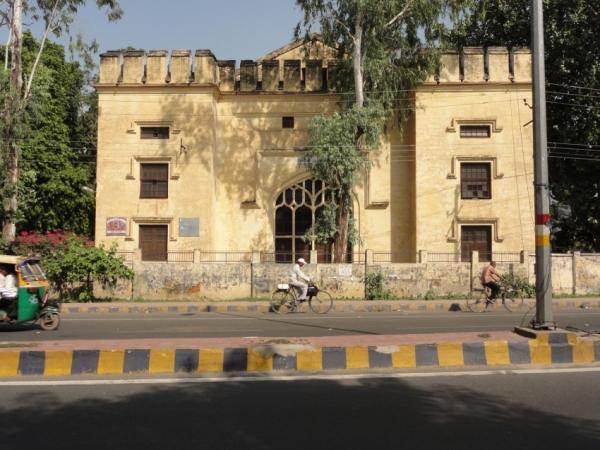 agra college