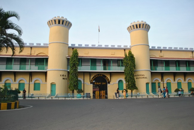 Most Dreadful Jail In India