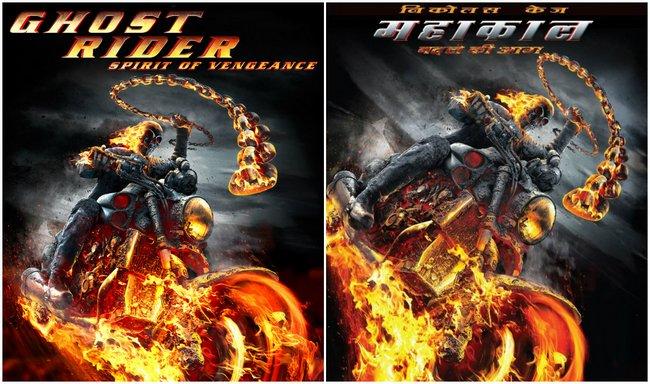 ghost rider hindi