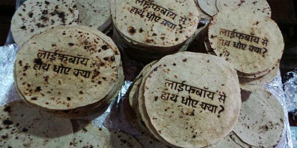 Special heat stamp rotis during 2013  Mahakumbh Mela