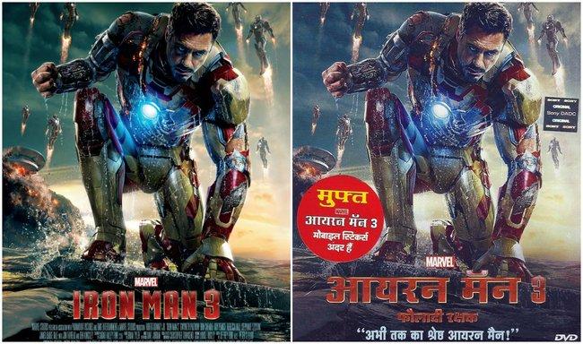 ironman in hindi