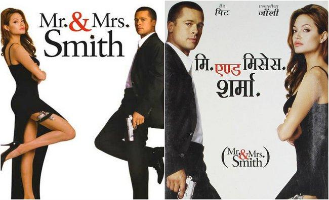 mrssmith in hindi