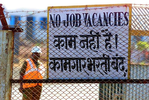 jobs india