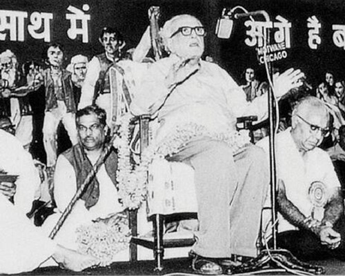 BJP formed