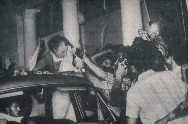 Indira during emergecny