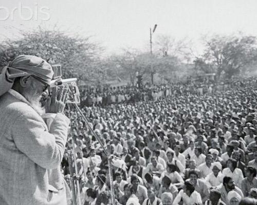 Socialist Leader Raj Narain