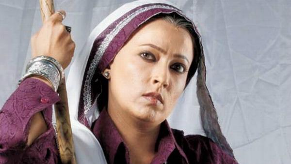 Amma Ji