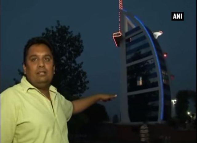 burj al arab punjab