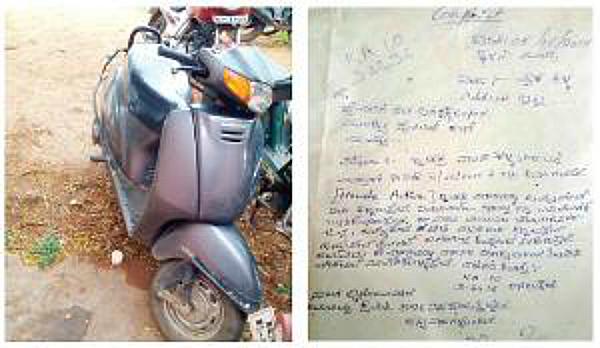scooter returned bangalore