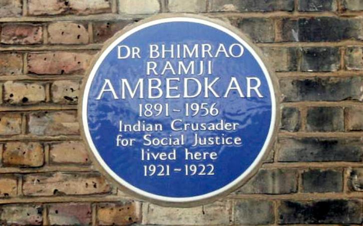 b r ambekar memorial plaque