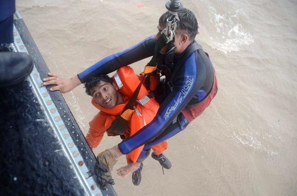 Daman rescue