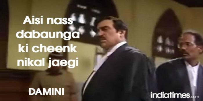 Epic Dialogue By Amrish Puri In Damini