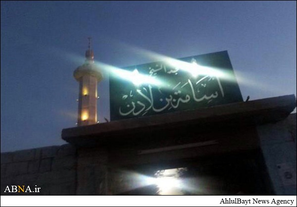 mosque of osama