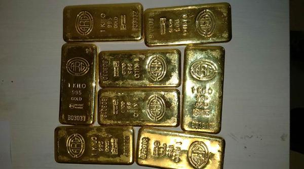 8 kg gold bars