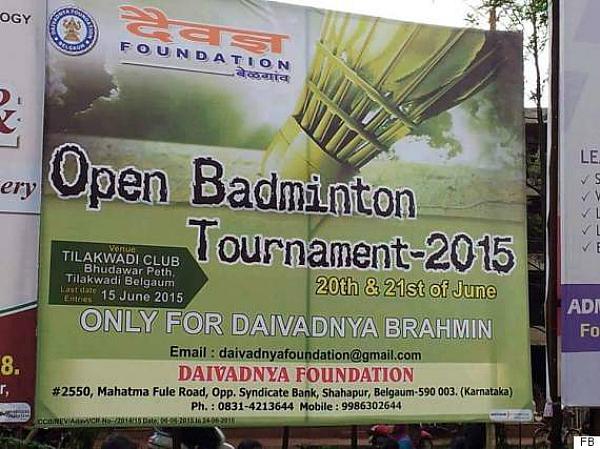 open brahmin badminton