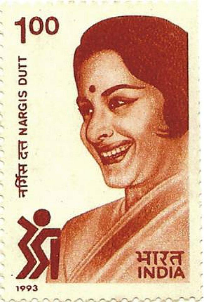 Nargis Dutt Stamp