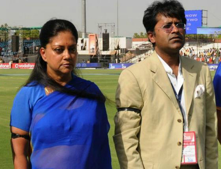Vasundhara Raje - politcos who were in trouble due to Lalit Modi