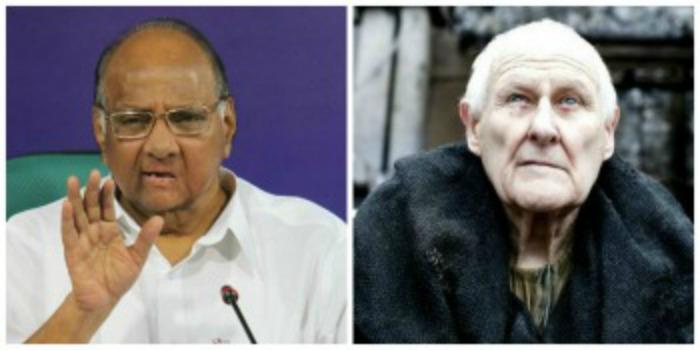 Sharad Pawar and Maester Aemon