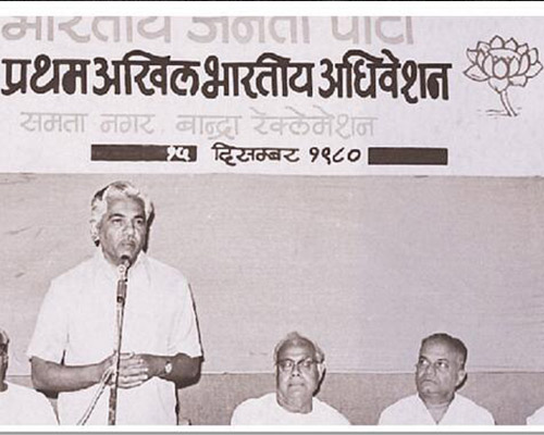 BJP's first all India convention