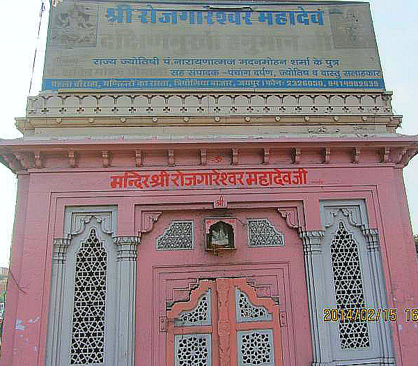 jaipur temple metro demolition