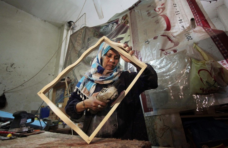 working women Gaza city