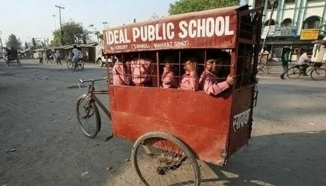 Ideal public school