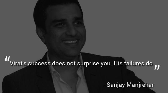 Sanjay Manjerekar