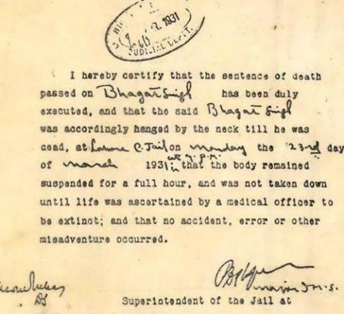 Bhagat Singh's death certificate