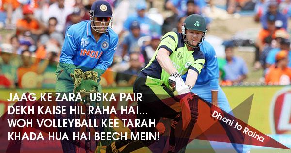 Dhoni India Vs Ireland World Cup
