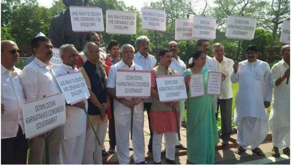 DK Ravi Protest
