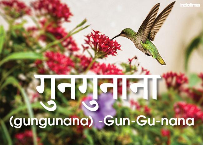 Gungunana