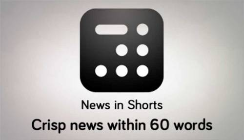 News in shorts