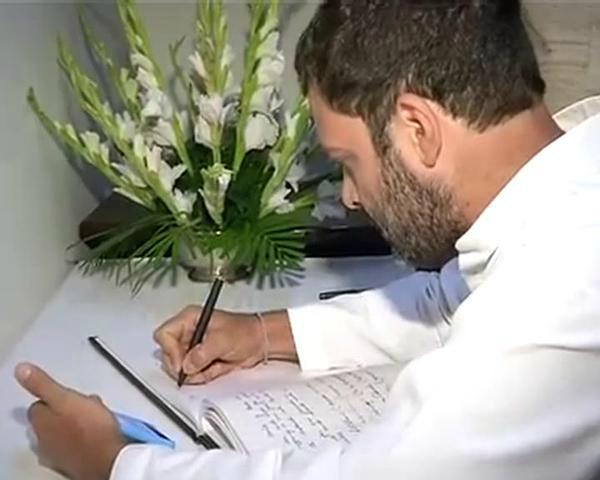 rahul gandhi writing