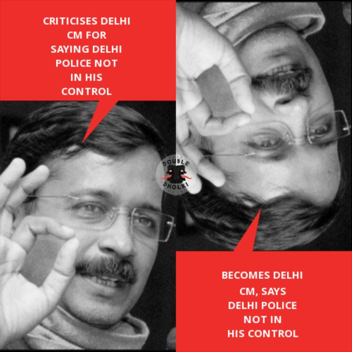 Arvind Kejriwal Double Dholki meme
