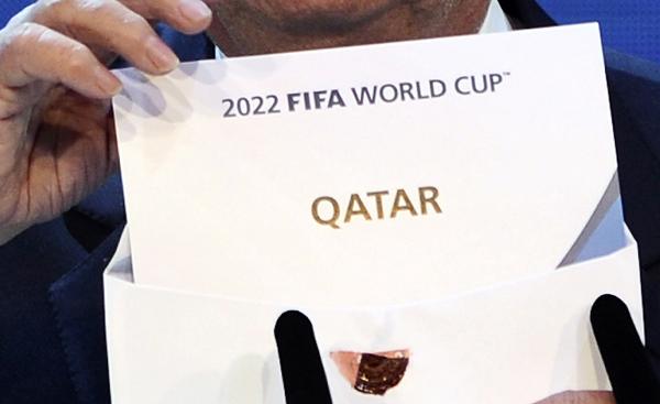 2022 Qatar World Cup bid