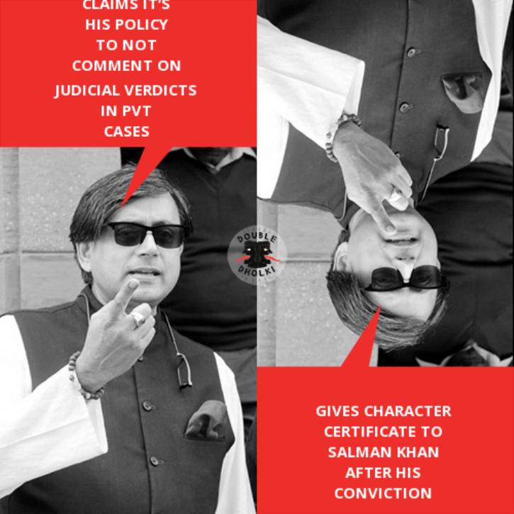 shashi Tharoor Double Dholki meme