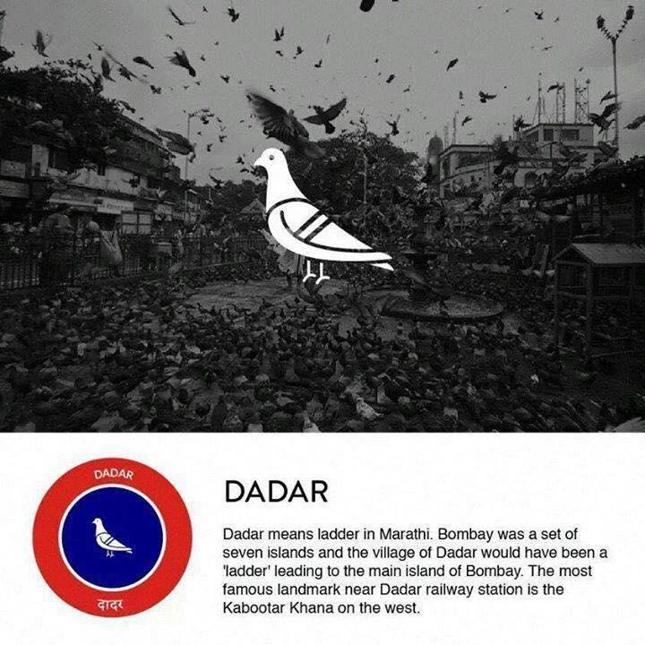 Dadar