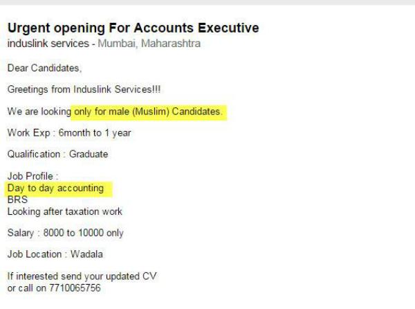 job opening religion
