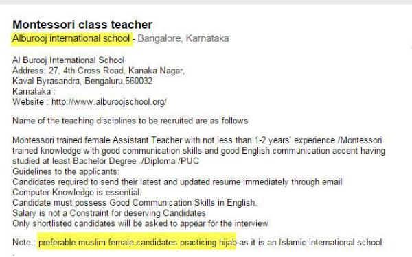 job opening religion opindia