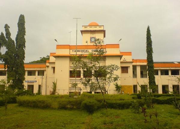 Alapuzzha Medical college