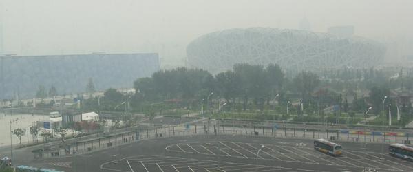 Beijing Games main venue
